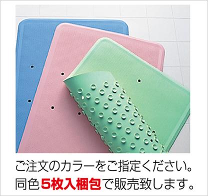 浴室マット<br />  写真その3