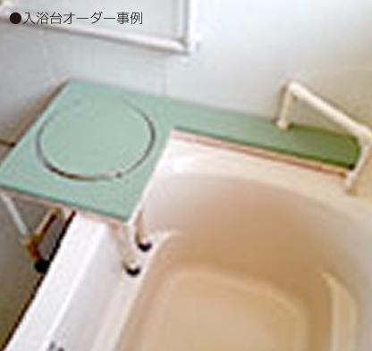 入浴用いす/入浴台 マット固定タイプ アジャスター付<br />  写真その4