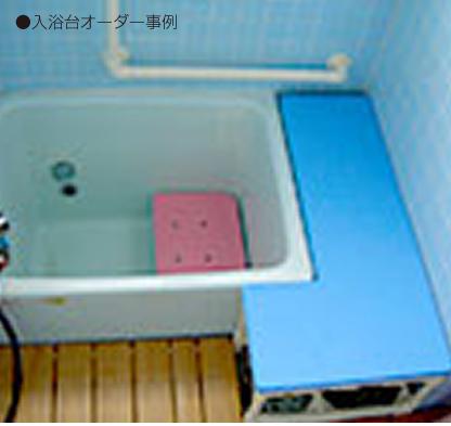 入浴用いす/入浴台 マット固定タイプ アジャスター付<br />  写真その5