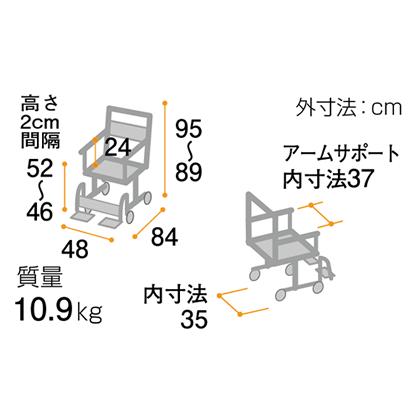 シャワーキャリー トイレットタイプ 4輪自由車<br />  写真その4