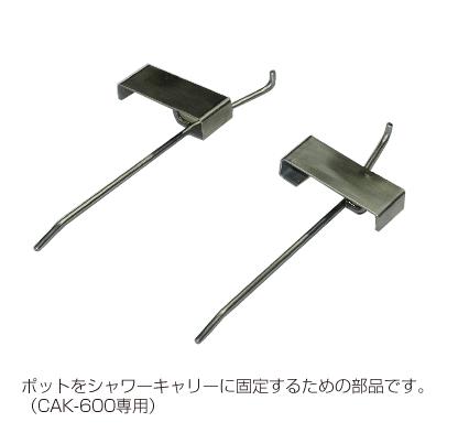 シャワーキャリー フロントレストタイプ アルミ製<br />  写真その4