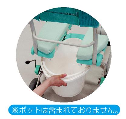 シャワーキャリー フロントレストタイプ ポットガイド 写真その2