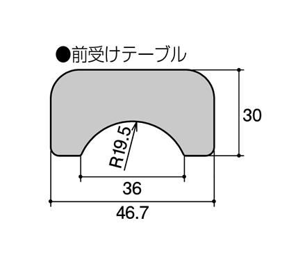 シャワーキャリー フロントレストタイプ アルミ製<br />  写真その3