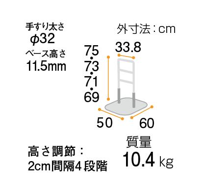 たちあっぷ CGA-3 [生産終了品] 写真その2