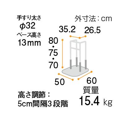 たちあっぷ CKA-03<br />  写真その2