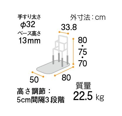 たちあっぷ CKA-05 [生産終了品] 写真その4