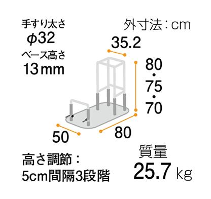 たちあっぷ CKA-06 [生産終了品] 写真その4