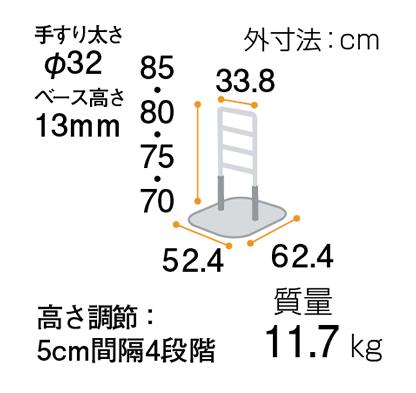 たちあっぷ CKA-11 写真その3