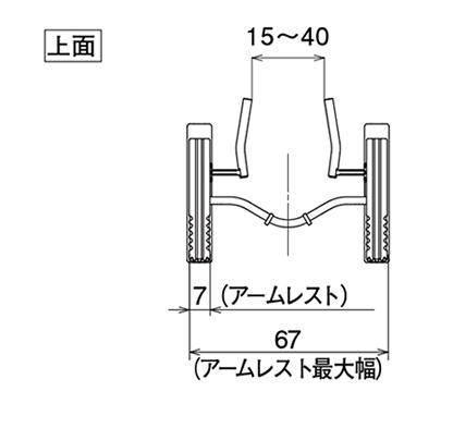 トイレ用たちあっぷⅡ CKJ-01 写真その5