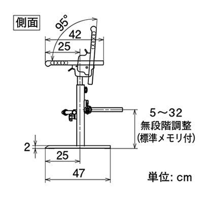トイレ用たちあっぷⅡ CKJ-01 写真その4