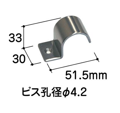 片サドル固定金具(φ28用) 写真その2