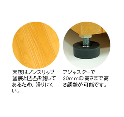 木製ステップ台 1段<br />  写真その4