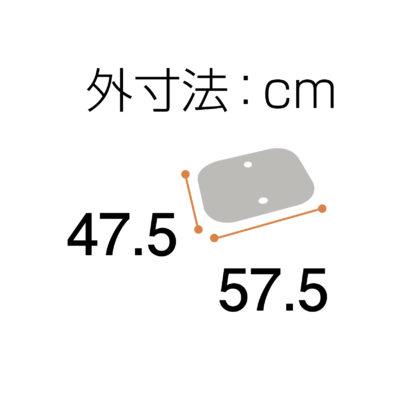 たちあっぷマット<br />  写真その2