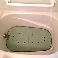 異型浴そうの段差解消をしたい