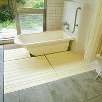 在宅での入浴環境を施設でも