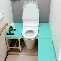 トイレでの移乗を行いやすくしたい