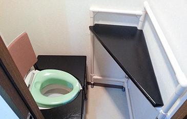 今まで通りに一人でトイレをしたい(問題解決のポイント)