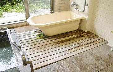 在宅での入浴環境を施設でも(現状の問題点)
