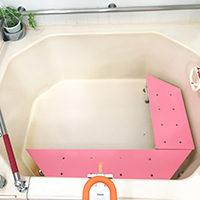 使い勝手の良い浴そう内いすに替えたい