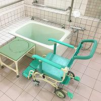 個浴に適した福祉用具がほしい
