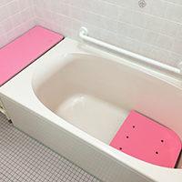 またがず安全に入浴の練習をしたい