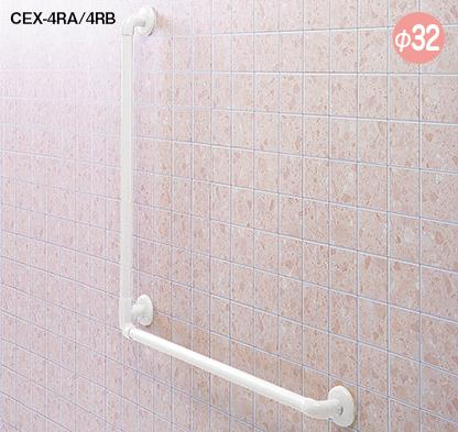 浴室まわりオーダー手すり 写真その1