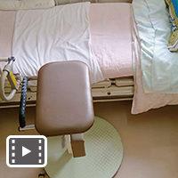 片麻痺の利用者の移乗介助負担を減らしたい