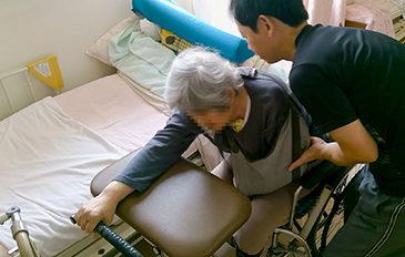 片麻痺の利用者の移乗介助負担を減らしたい(問題解決のポイント)