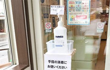 薬局入口で手指の消毒を促して感染症対策をしたい(問題解決のポイント)