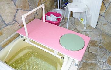 埋め込み型浴そうへの入浴介助の負担を軽減したい(問題解決のポイント)