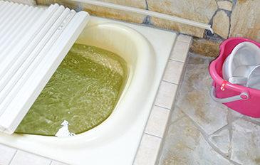 埋め込み型浴そうへの入浴介助の負担を軽減したい(現状の問題点)