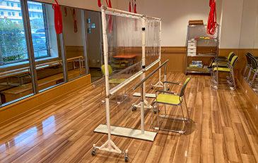 リハビリ室での訓練時に飛沫感染対策をしたい(問題解決のポイント)